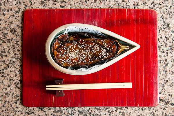 Nasu Dengaku -Japanese grilled eggplant recipe with sweetened mi
